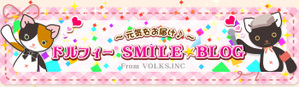 Smile_blog_title_2